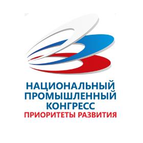 XVI НАЦИОНАЛЬНЫЙ КОНГРЕСС «Модернизация промышленности России: Приоритеты развития»